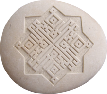 Stone Piedra Altea